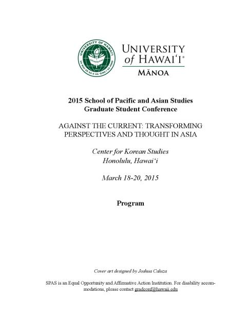 2015 - SPAS Program Cover